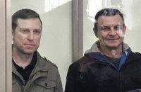 Денисова обратилась к Москальковой с просьбой установить место нахождения осужденных в Крыму Дудки и Бессарабова