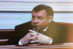 Сьогоднішнє засідання парламенту закрито