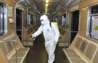 Киевский метрополитен дезинфицирует вагоны после каждой высадки пассажиров на конечных станциях