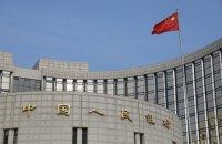 Китай заявив про пом'якшення боргових зобов'язань для бідних країн на суму $2,1 млрд