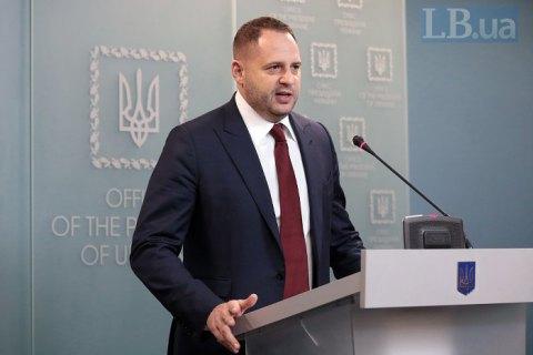 В украинском правительстве предложили формат переговоров по Донбассу без России