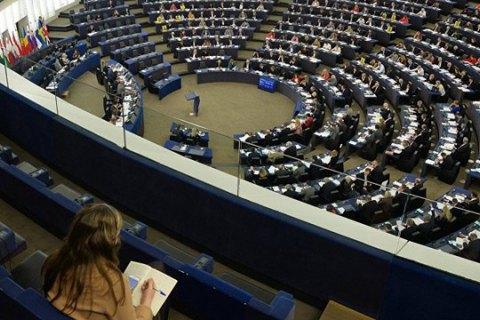 """Европарламент призвал остановить """"Северный Поток-2"""" и ввести санкции из-за отравления Навального"""