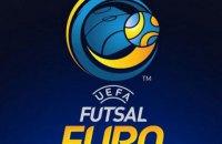 Матч кваліфікації на Євро-2022 з футзалу Україна - Албанія скасовано: долю поєдинку вирішить УЄФА