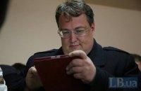 Геращенко визнав проплаченою частину мітингу біля Міністерства оборони