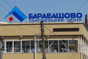 """На рынке """"Барабашово"""" открылся сервисный центр налоговой"""