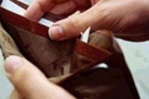 Дефицит бюджета достиг 10 миллиардов гривен