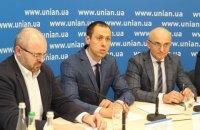 """Профільні асоціації разом з ЄБА закликали депутатів змінити законодавство для розвитку """"зеленої"""" енергетики"""