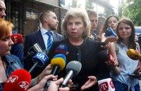 Омбудсмен РФ Москалькова вилетіла до Києва, щоб взяти участь у суді у справі Вишинського