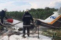 На Київщині впав і загорівся легкомоторний літак