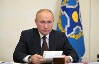 """Путін заявив, що в його оточенні """"кілька десятків людей"""" захворіли на COVID-19"""