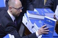 Тетя Тимошенко думает, что Яценюк способен организовать новый Майдан