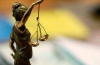 Рада суддів почала добір кандидатів до Етичної ради ВРП