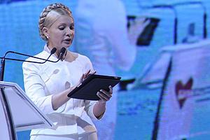 О секретных планах оппозиции читайте в Twitter Тимошенко