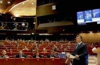 Украину критиковали представители всех политсил в ПАСЕ - немецкий депутат