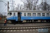 Біля Слов'янська пасажирський потяг збив насмерть трьох підлітків (оновлено)