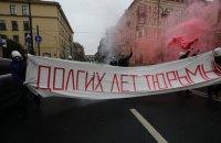 """У Петербурзі затримали 4 активістів із плакатом """"Довгих років в'язниці"""" у день народження Путіна"""