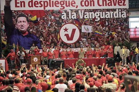 У результаті зіткнень у Венесуелі постраждала 71 людина