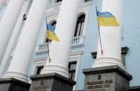 """Підозрюваного в розкраданні коштів """"Антонова"""" звільнили рік тому, - Міноборони"""