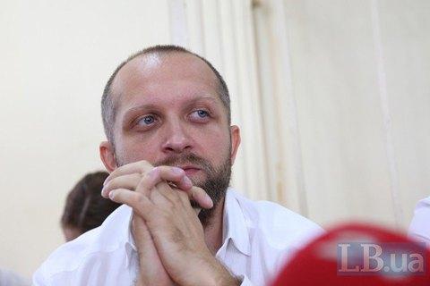 САП просит суд взыскать залог Полякова вбюджет