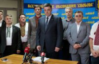 """""""Свобода"""" остается вне парламента после обработки 90% протоколов"""