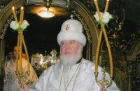 Митрополит УПЦ МП отозвал подпись под меморандумом о поместной церкви