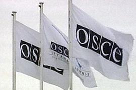 ОБСЕ решила  промолчать о выборах