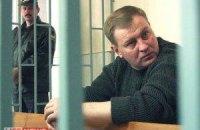 Экс-полковника, убившего 18-летнюю чеченку, застрелили в Москве