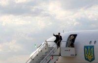 Янукович улетел из Бразилии в Киев