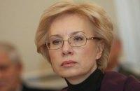 Нинішній склад ВР здатний затвердити Трудовий кодекс, - Денисова