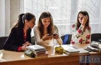 В Хельсинки открыли украинскую школу