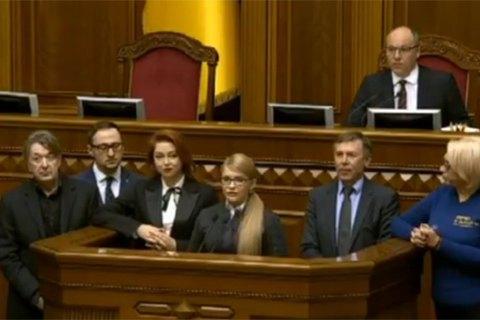 Тимошенко призвала начать процедуру импичмента Порошенко