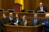 Тимошенко закликала почати процедуру імпічменту Порошенка