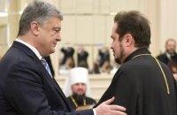Порошенко наградил орденами экзархов Варфоломея и митрополита Галльского