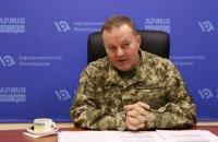 В ВСУ проведут рейтинговую оценку командиров подчиненными