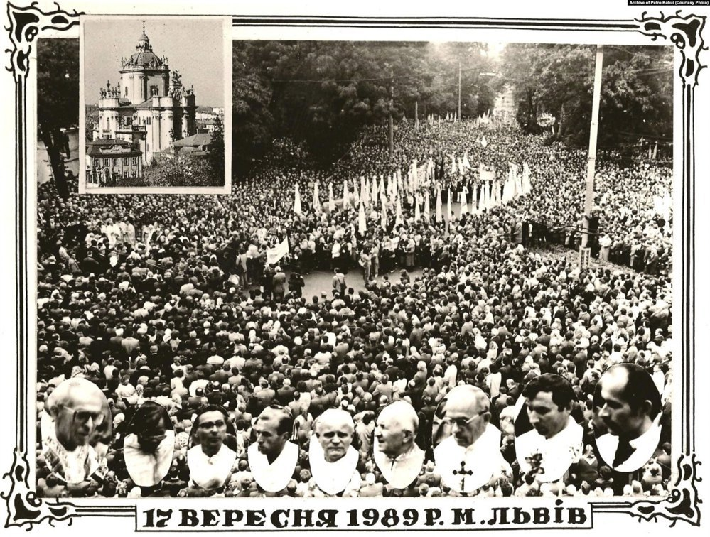 Фотолистівка 1989 року, присвячена подіям 17 вересня 1989 року у Львові.