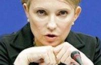 Тимошенко советует киевлянам платить по старым тарифам