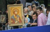 В Киеве началось Крестное шествие в честь 1025-летия Крещения Руси