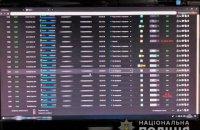 Киберполиция разоблачила хакера, продавшего данные 250 тыс. пользователей игрового сервиса