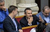 Вакарчук заявил, что не уходит из политики