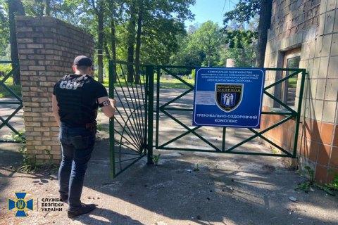 """СБУ проводить обшуки в """"Муніципальній варті"""" в Києві"""