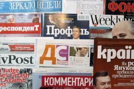Печатные СМИ: Украинской коррупцией задело даже Францию