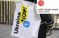 Бренд Ukraine NOW отримав німецьку нагороду