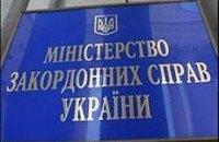 Порошенко выбил у Тимошенко деньги на дипломатов