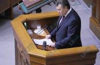 Янукович готов лично выступить в Раде