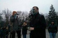 В Харькове на встрече с общественностью Луценко облили зеленкой