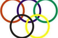 Столетняя олимпийская медаль ушла с молотка за 230 тысяч евро