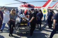 Санбригада авіаційної системи МВС за два дні доставила в лікарню Львова двох осіб