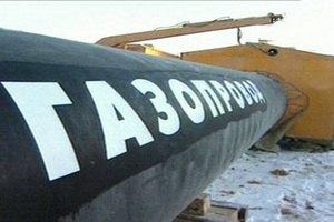 Немецкий концерн ведет переговоры с Газпромом о снижении цены на газ