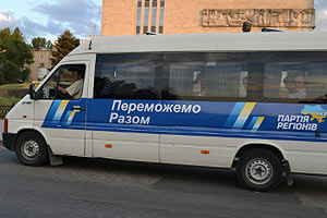 В Луганске ПР незаконно размещает политрекламу, - ОПОРА
