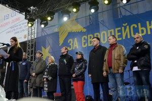 Лидеры оппозиции в 19:00 на Евромайдане огласят план действий